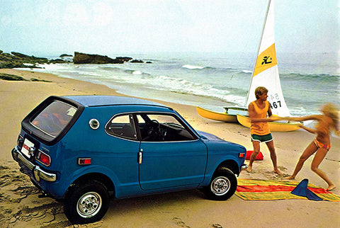 1971 Honda Z600 Coupe #2 - Promotional Advertising Poster