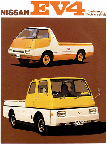 1973 Nissan EV-4 - Experimental Electric Vehicle - Promotional Advertising Poster