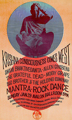 Mantra-Rock Dance - The Grateful Dead -  1967 - Avalon Ballroom - Concert Poster