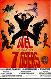 Duel of the 7 Tigers - 1982 - Movie Poster