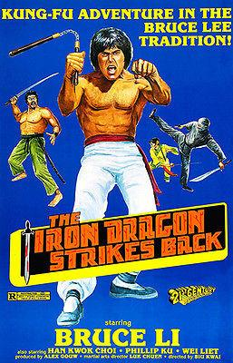 The Iron Dragon Strikes Back - 1979 - Movie Poster Mug