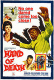 Hand of Death - 1962 - Movie Poster