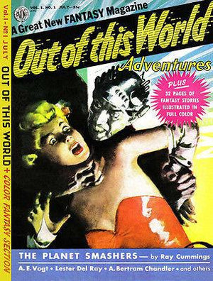 Out of This World Adventures #1 - Comic Book Cover Magnet