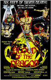 Blood of the Dragon - 1971 - Movie Poster
