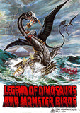 Legend of Dinosaurs and Monster Birds - 1977 - Movie Poster