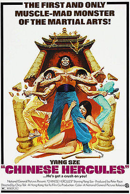 Chinese Hercules - 1973 - Movie Poster