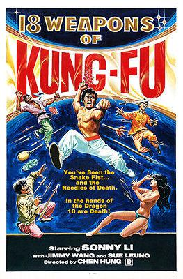18 Weapons of Kung-Fu - 1977 - Movie Poster Magnet
