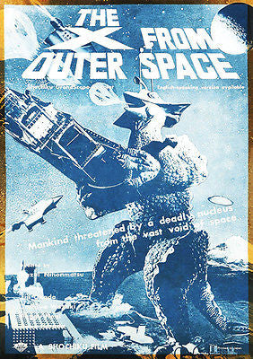 The X From Outer Space - 1967 - Movie Poster