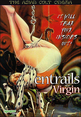 Entrails of a Virgin - 1986 - Movie Poster
