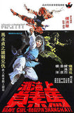 Brave Girl Boxer In Shanghai! - 1972 - Movie Poster