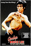Goodbye, Bruce Lee - 1975 - Movie Poster