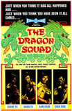 The Dragon Squad - 1974 - Movie Poster
