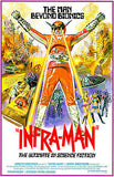 Infra-Man - 1975 - Movie Poster