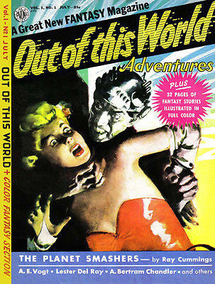 Out of This World Adventures #1 - Comic Book Cover Poster