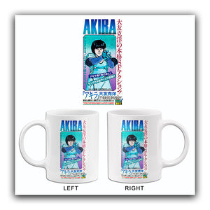 Akira Volume 1 - 1984 - Manga Graphic Novel Advertising Mug