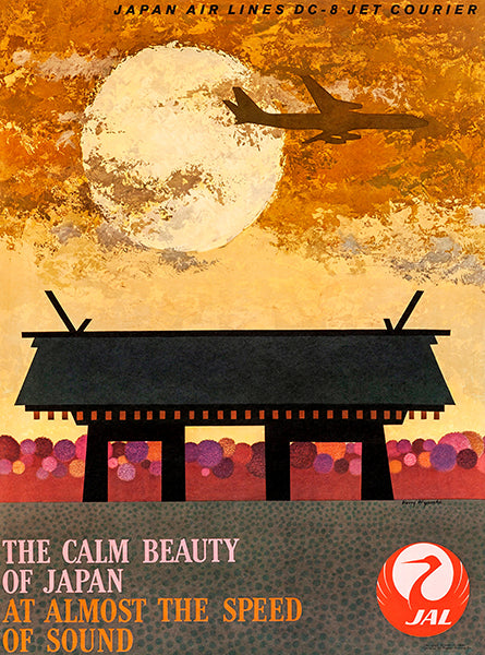 Calm Beauty Of Japan - Japan Air Lines DC-8 Jet - 1960 - Travel Poster