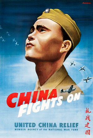 China Fights On - United Relief - 1945 - World War II - Propaganda Poster