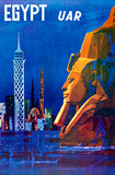Egypt - UAR - 1960's - Travel Poster