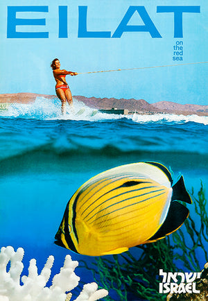 Eilat On The Red Sea - Israel - 1970's - Travel Poster Magnet