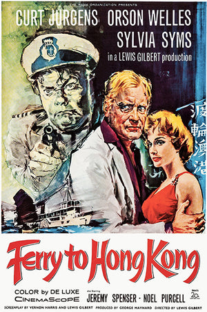 Ferry To Hong Kong - 1959 - Movie Poster Magnet