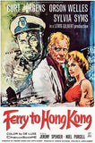 Ferry To Hong Kong - 1959 - Movie Poster