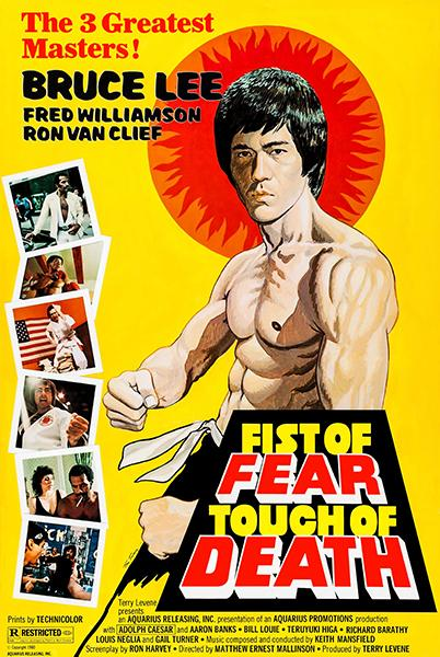 Fist Of Fear Touch Of Death - 1980 - Movie Poster Mug