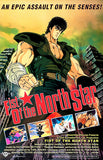 Fist Of The North Star - 1986 - Movie Poster