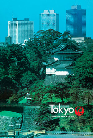 Japan Air Lines - Tokyo - 1979 - Travel Poster Magnet