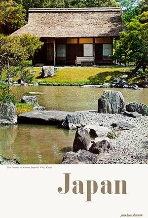 Japan - 1968 - Japan Tourist Association - Travel Poster Magnet