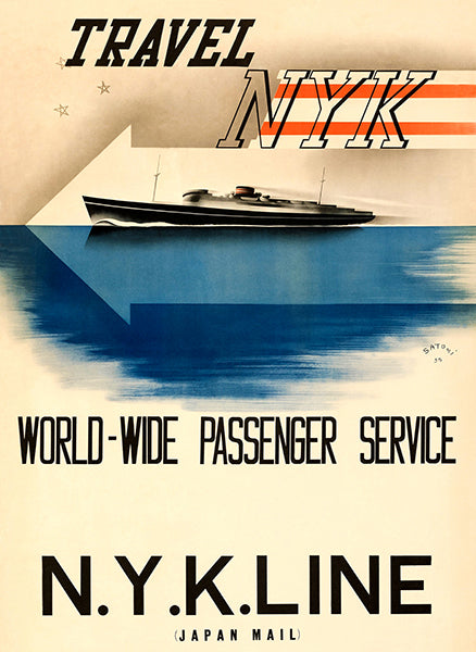 Travel NYK - 1936 - Japan - N Y K Line - Travel Poster