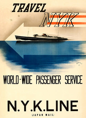 Travel NYK - 1936 - Japan - N Y K Line - Travel Poster Magnet