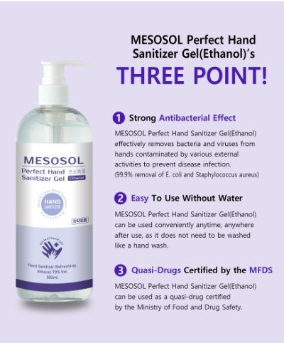 MESOSOL Hand Sanitizer Gel - Alc.75% 500ml pump type