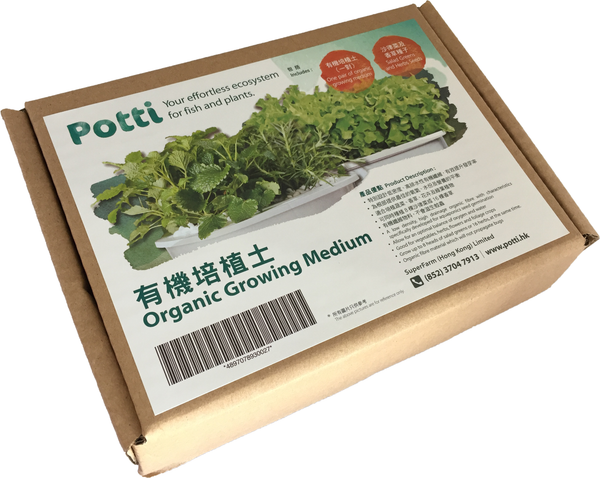 Potti 多附一對培植土套裝(節省 $50)</br> Potti with Extra Pair of Growing Medium (Save $50)