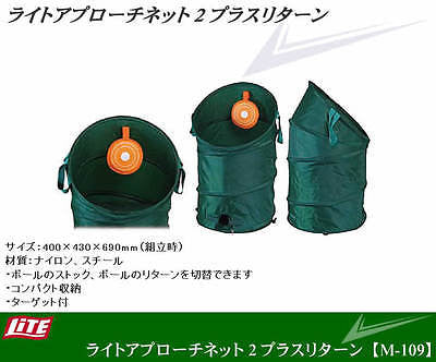 New Golf Approach Net Practice Japan goods