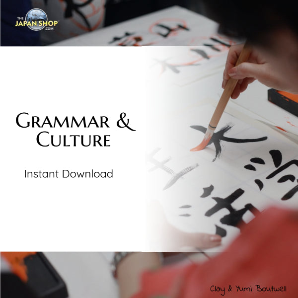 Grammar & Culture