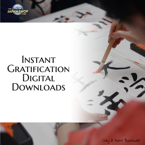 Instant Gratification Digital Downloads