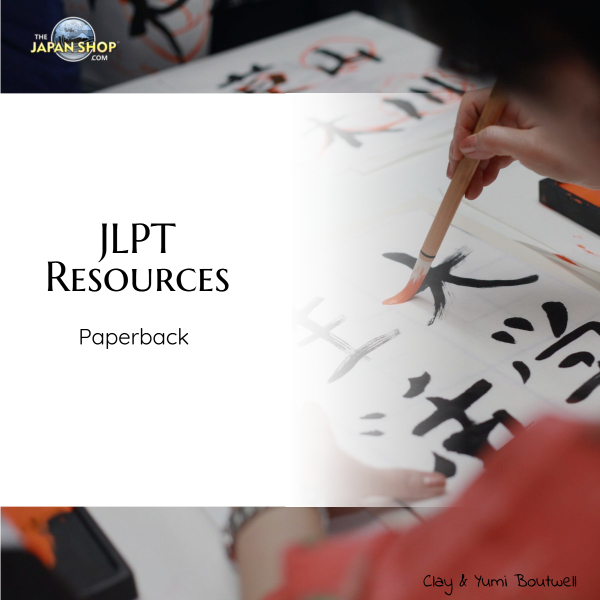 JLPT Resources
