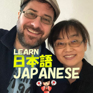 Learn Japanese with The Japan Shop