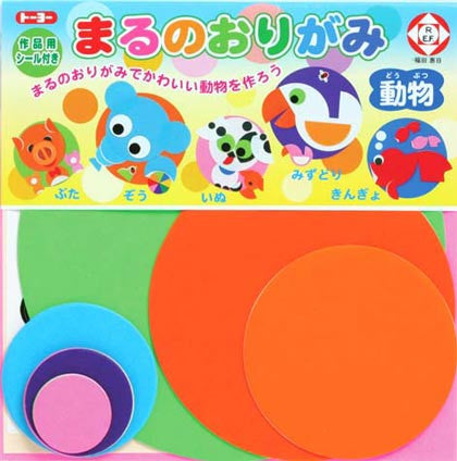 Round Origami: Animals Origami Paper Pack - The Japan Shop