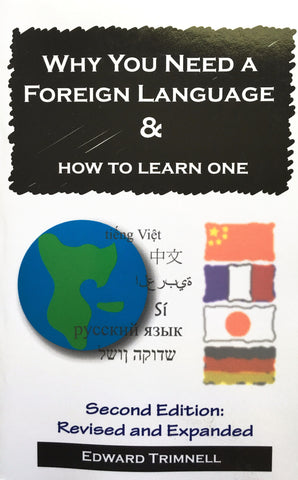 CLOSEOUT: WHY YOU NEED A FOREIGN LANGUAGE & HOW TO LEARN ONE - The Japan Shop