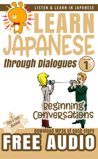 Learn Japanese through Dialogues Volume 1: Beginning Conversations - The Japan Shop