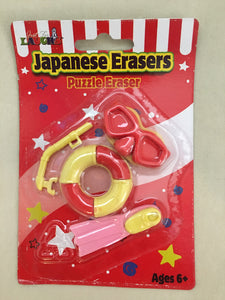 Novelty Japanese Eraser set: Swimming - The Japan Shop