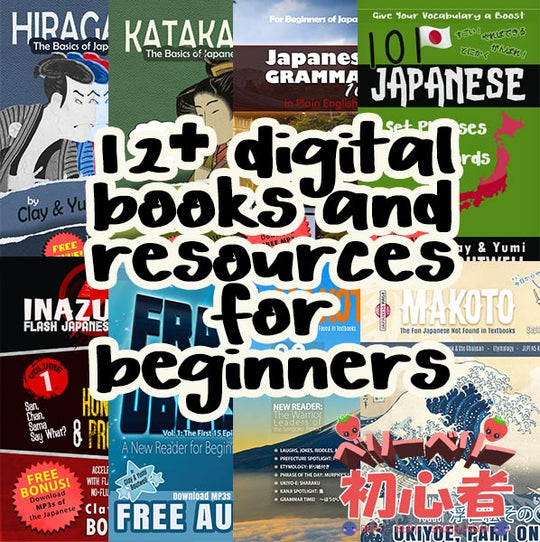 Download for beginners of Japanese
