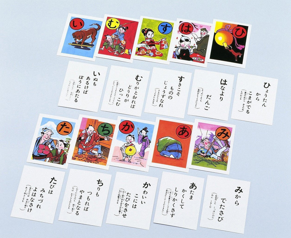 Inu-bou Karuta 犬棒かるた Card Game - The Japan Shop