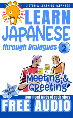 Learn Japanese through Dialogues Volume 2: Meeting and Greeting - The Japan Shop