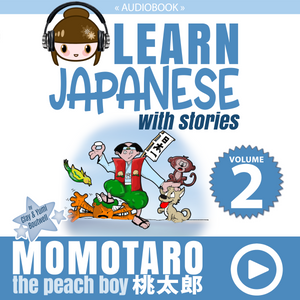 Learn Japanese with Stories AUDIOBOOK BUNDLE [3 Volume Bundle] [DIGITAL DOWNLOAD]