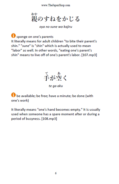 200 More Japanese Idioms in Plain English - The Japan Shop