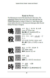 Japanese History Reader Volume 1-2 BUNDLE - The Japan Shop