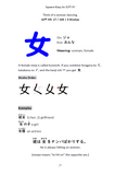 SALE Japanese Kanji & Vocabulary for JLPT N5 BUNDLE -- Master the Japanese Language Proficiency Test N5