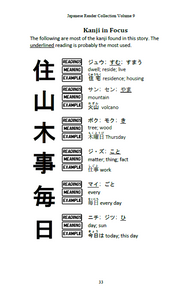 Learn Japanese with Stories [All 10 Volumes Bundle] [DIGITAL DOWNLOAD] - The Japan Shop